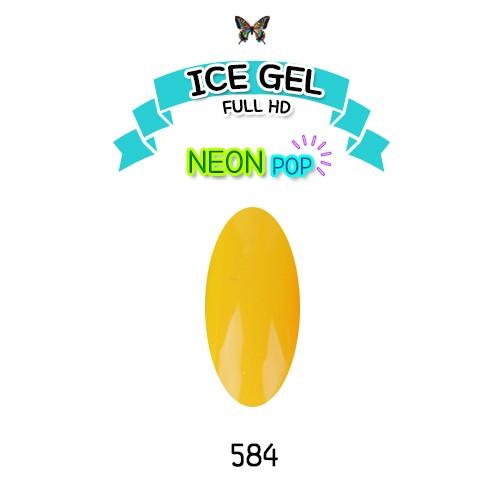 [아이스젤] 네온 팝 컬러 젤 584 3g