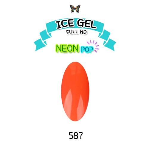 [아이스젤] 네온 팝 컬러 젤 587 3g