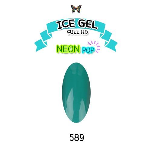 [아이스젤] 네온 팝 컬러 젤 589 3g