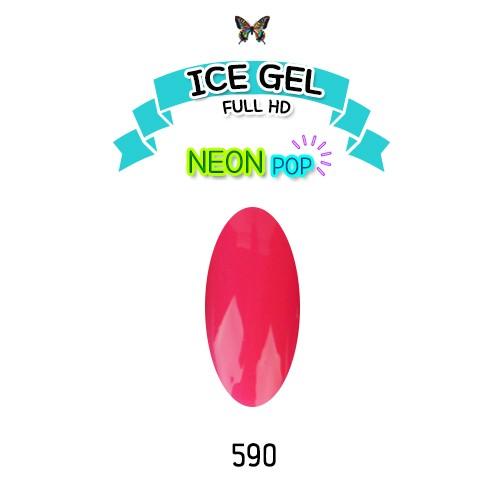 [아이스젤] 네온 팝 컬러 젤 590 3g