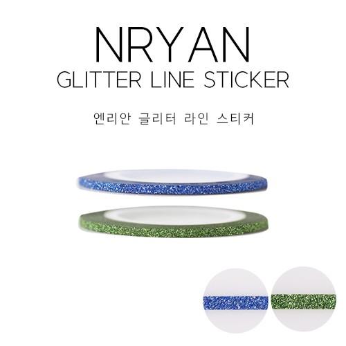 [엔리안] 글리터 라인 스티커 2mm 블루,그린