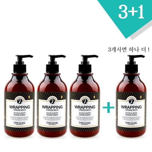 [더싹] (3+1)랩핑크림리치 핸드&바디 520ml