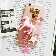 [러브미러브미] 핑크홀스 핸드폰 케이스