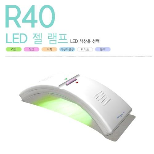 [레이닥] 뷰티컬러 LED 젤램프 R40 6컬러(색상랜덤)