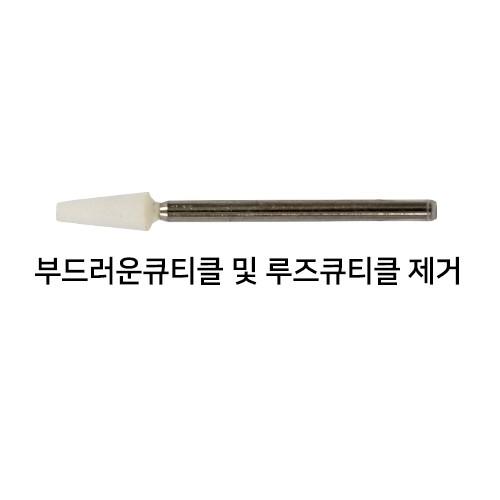 [마이블링네일] 미니마이트비트 (MI-H005) 화이트스톤