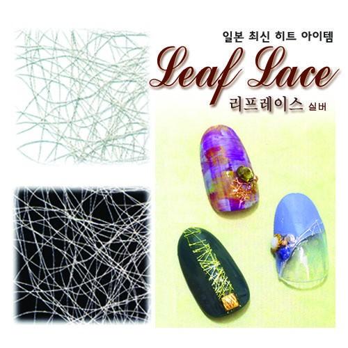 [아이스젤] (한정판매) 리프 레이스 실버