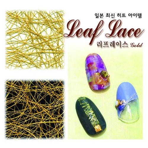 [아이스젤] (한정판매) 리프 레이스 골드