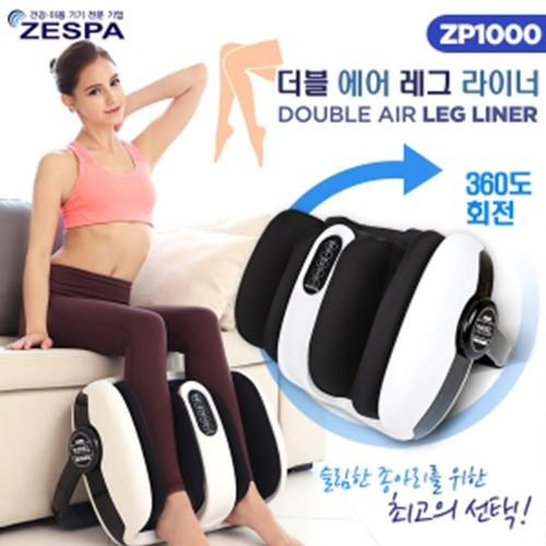 [제스파] 더블 에어 레그 라이너 -ZP1000-