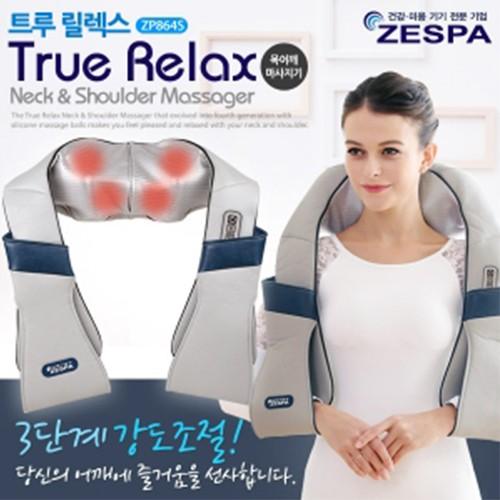 [제스파] (보관가방 증정) 트루 릴렉스S 목어깨마사지기 -ZP864S-