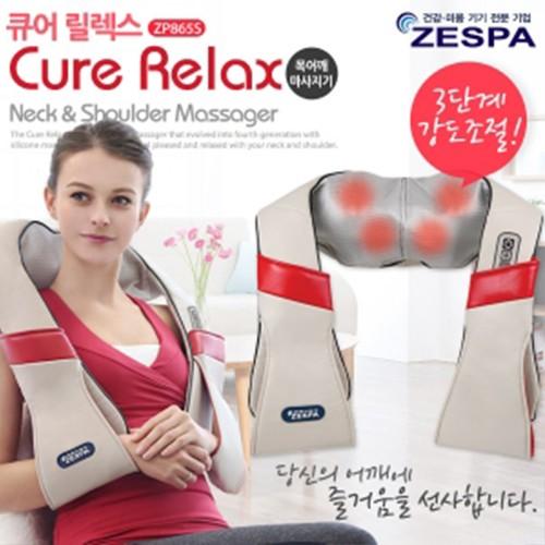 [제스파] (보관가방 증정) 큐어 릴렉스S 목어깨마사지기 -ZP865S-