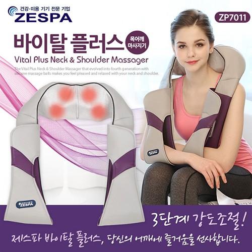 [제스파] (보관가방 증정) 바이탈 플러스 목어깨마사지기 -ZP7011-