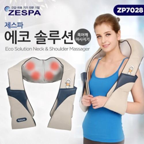 [제스파] 에코 솔루션 목어깨마사지기 -ZP7028-
