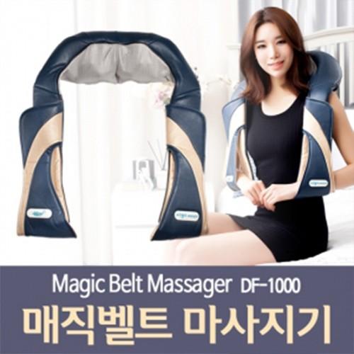 [제스파] 매직벨트 목어깨 마사지기 -DF1000-