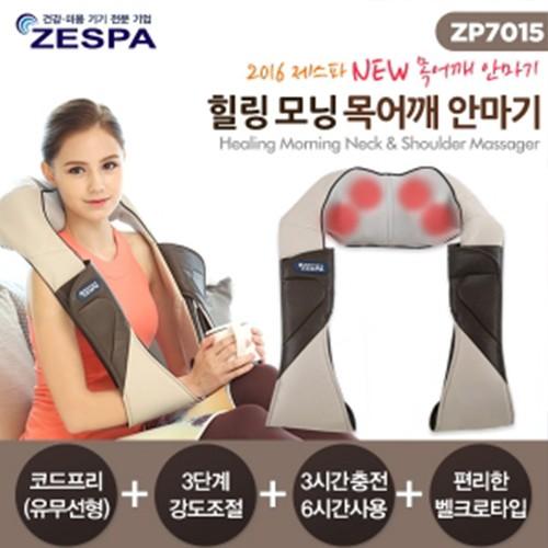 [제스파] 힐링모닝 목어깨마사지기 -ZP7015-