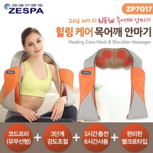 [제스파] 힐링케어 목어깨마사지기 -ZP7017-