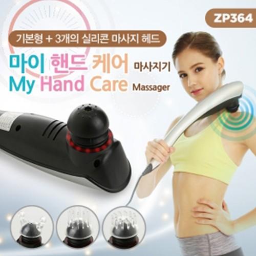 [제스파] 마이핸드케어 핸드마사지기 ZP364