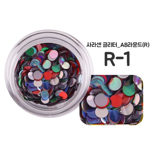 [사라센] 라운드 3mm R-1 글리터