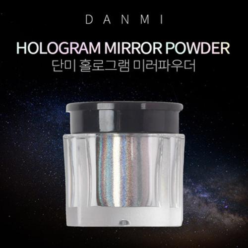 [단미] 홀로그램 미러파우더