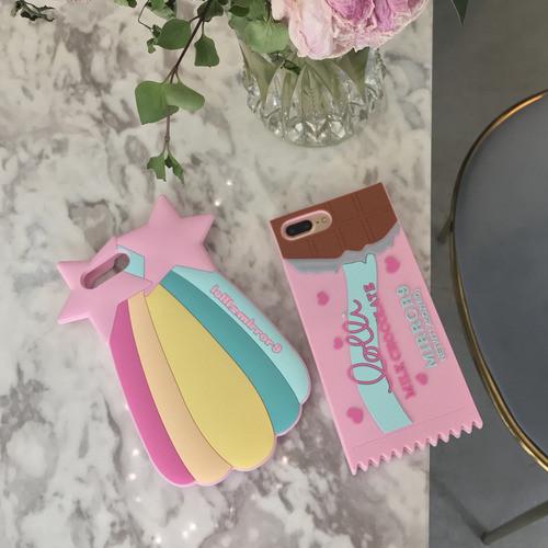 [러브미러브미] 쌍별무지개 & 초코렛 케이스