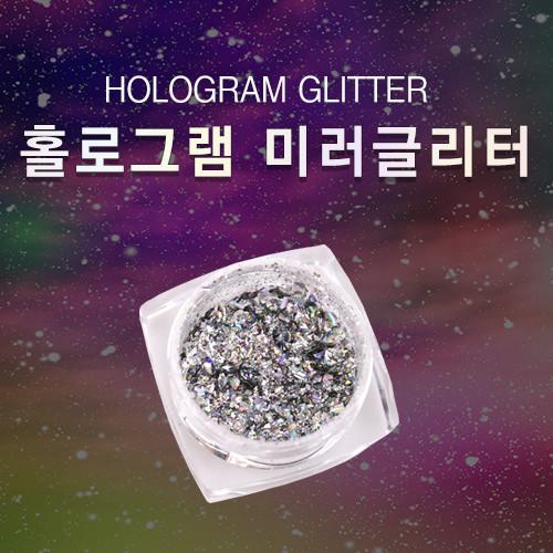 [사라센] 홀로그램 미러 글리터