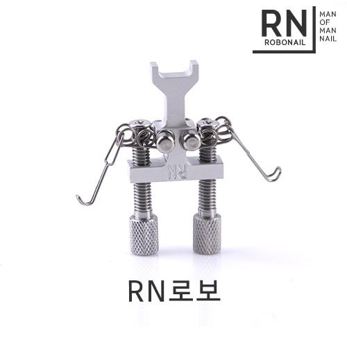 [남자다운] RN 발톱견인기 낱개판매