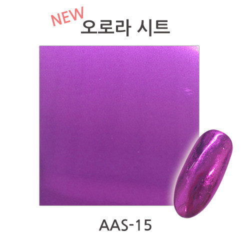 [아이스젤] 오로라 시트 AAS-15