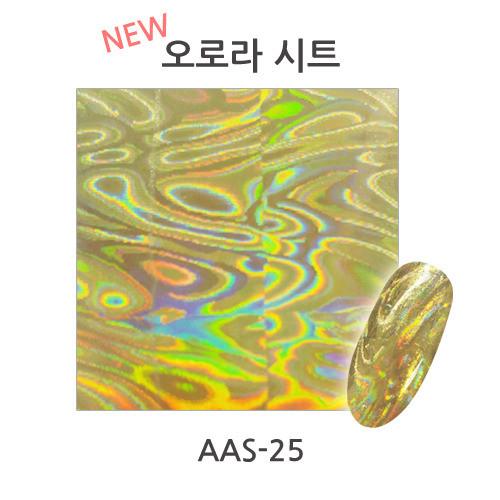 [아이스젤] 오로라 시트 AAS-25