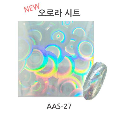 [아이스젤] 오로라 시트 AAS-27